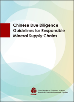 Chinese due diligence guidance for responsible mineral supply chains